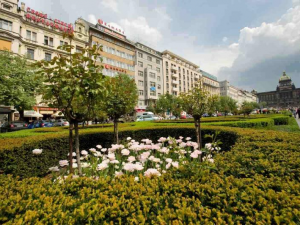 Hotel Ramada Prague City Centre - hotely, pensiony   hportal.cz